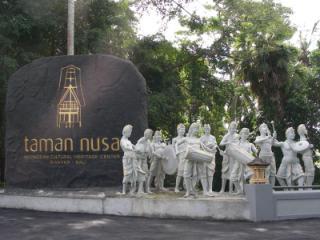 Taman Nusa Destinasi Wisata Baru Di Gianyar Inilah Bali